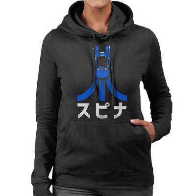 Blade Runner Spinner Purge Women's Hooded Sweatshirt by Adho1982 - Cloud City 7