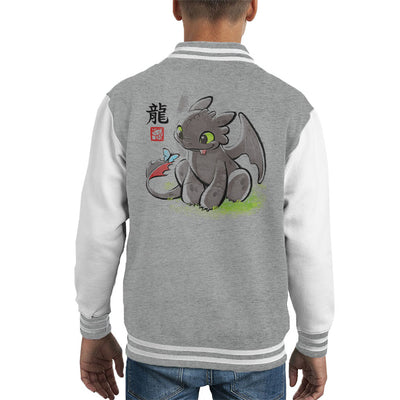How To Train Your Dragon Toothless Ink Kid's Varsity Jacket by BlancaVidal - Cloud City 7