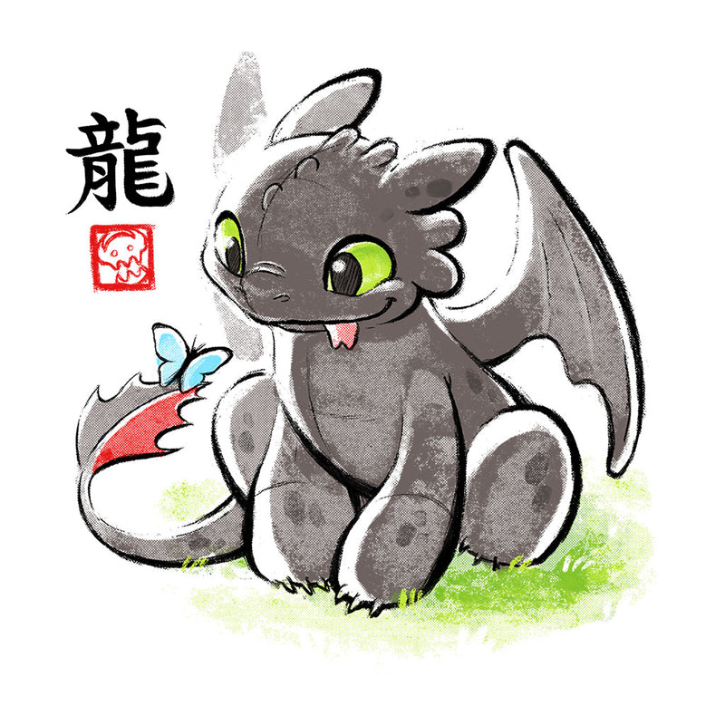 How To Train Your Dragon Toothless Ink by BlancaVidal - Cloud City 7
