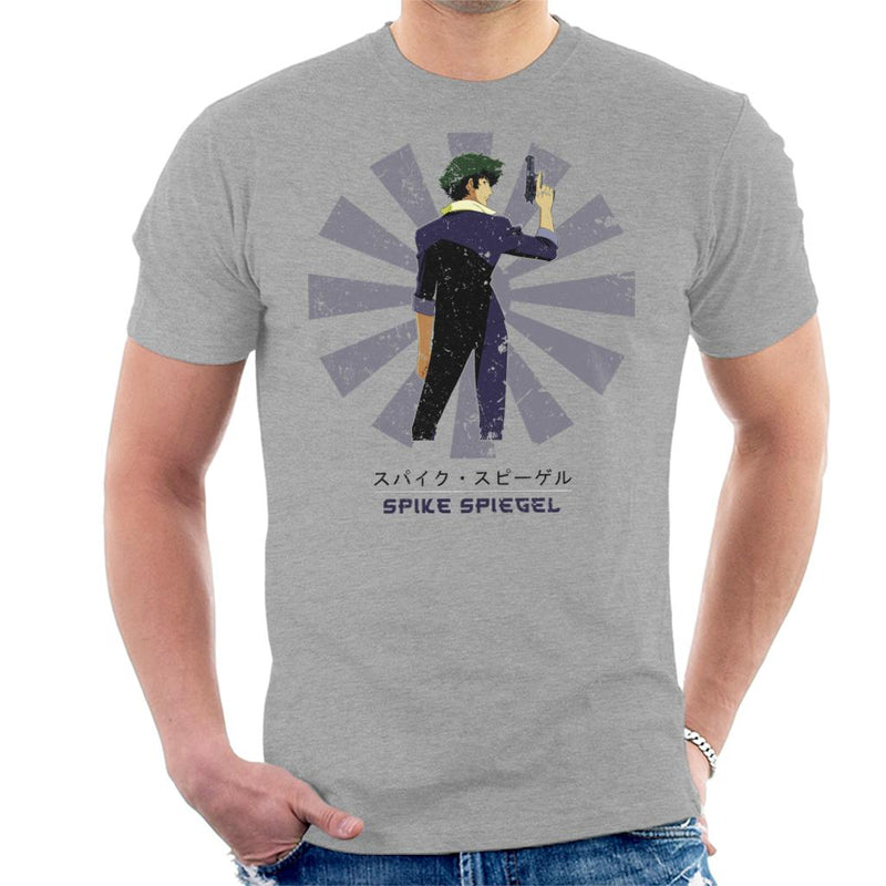 Spike Spiegel Retro Japanese Cowboy Bebop by Nova5 - Cloud City 7