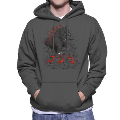 Godzilla The Great Daikaiju Men's Hooded Sweatshirt by Pigboom - Cloud City 7