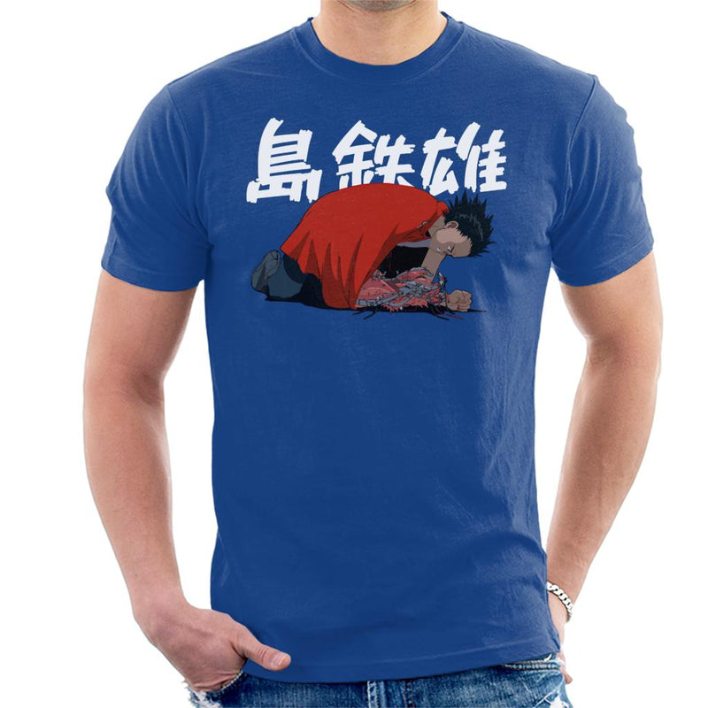 Akira Tetsuo With Claw Men's T-Shirt by Prosthetic Mind - Cloud City 7