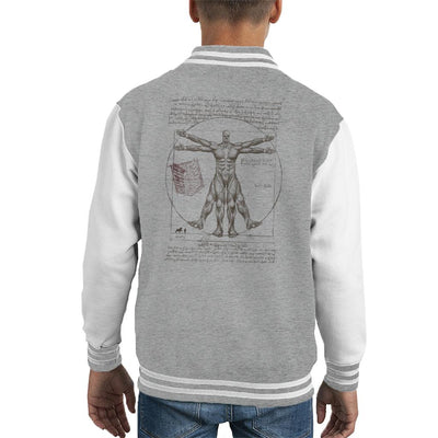 Attack On Titan Colossal Vitruvian Kid's Varsity Jacket by BlancaVidal - Cloud City 7