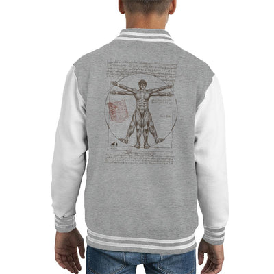 Attack On Titan Eren Vitruvian Kid's Varsity Jacket by BlancaVidal - Cloud City 7