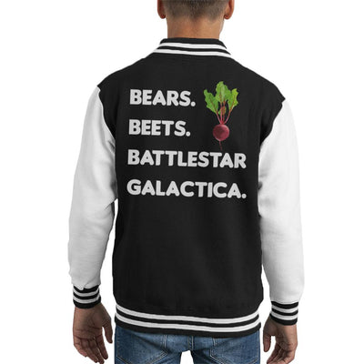 Bears Beets Battlestar Galactica Dwight Schrute The Office Kid's Varsity Jacket by Acepress - Cloud City 7