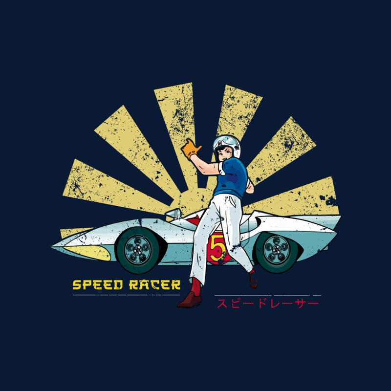 Speed Racer Retro Japanese by Nova5 - Cloud City 7