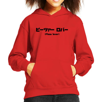Pizza Lover Kanji Kid's Hooded Sweatshirt by PsychoDelicia - Cloud City 7