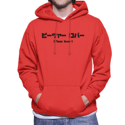 Pizza Lover Kanji Men's Hooded Sweatshirt by PsychoDelicia - Cloud City 7