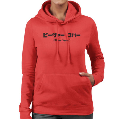 Pizza Lover Kanji Women's Hooded Sweatshirt by PsychoDelicia - Cloud City 7