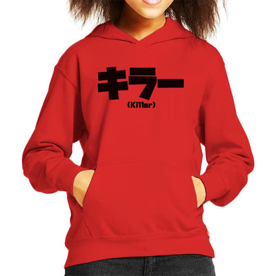 Killer Kanji Kid's Hooded Sweatshirt by PsychoDelicia - Cloud City 7