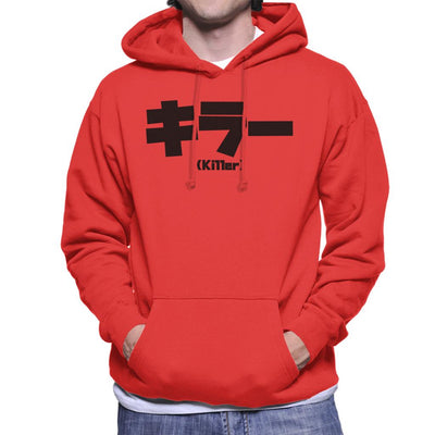 Killer Kanji Men's Hooded Sweatshirt by PsychoDelicia - Cloud City 7