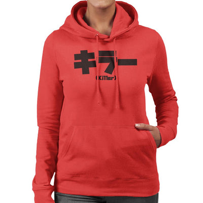 Killer Kanji Women's Hooded Sweatshirt by PsychoDelicia - Cloud City 7