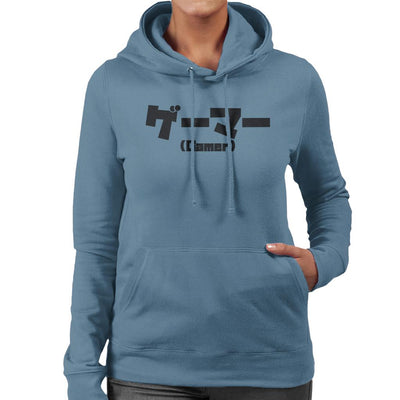 Gamer Kanji Women's Hooded Sweatshirt by PsychoDelicia - Cloud City 7