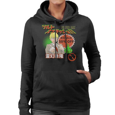 Arataka Reigen Purified Salt Mob Psycho 100 Women's Hooded Sweatshirt by PsychoDelicia - Cloud City 7