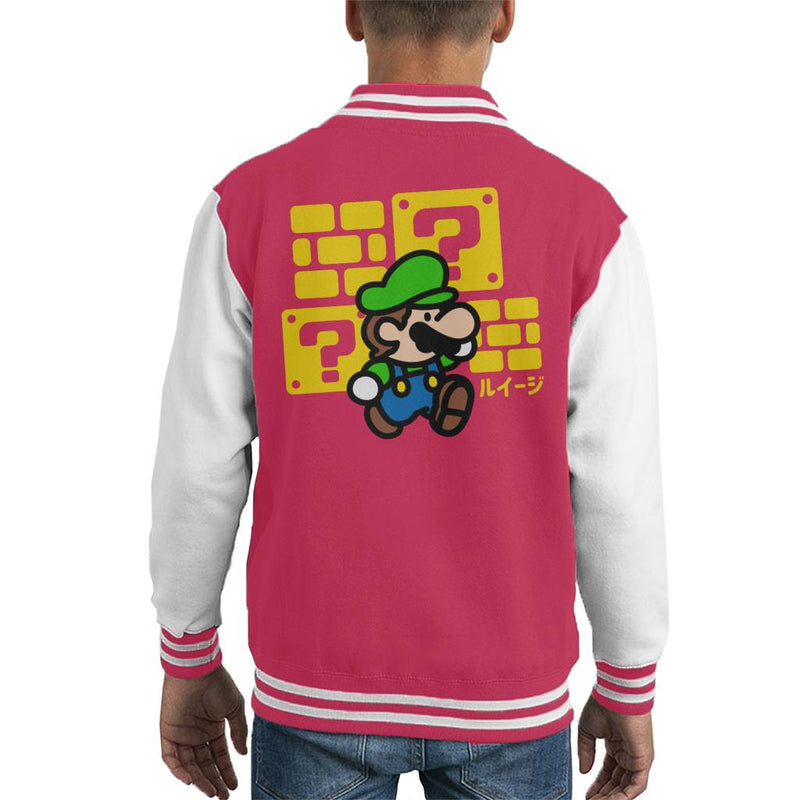 Little Green Plumber Luigi Super Mario Kid's Varsity Jacket by Evasinmas - Cloud City 7