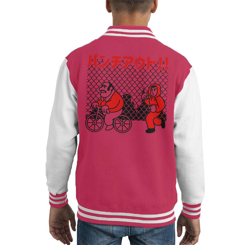 Bicycle Training Punch Out Kid's Varsity Jacket by Evasinmas - Cloud City 7