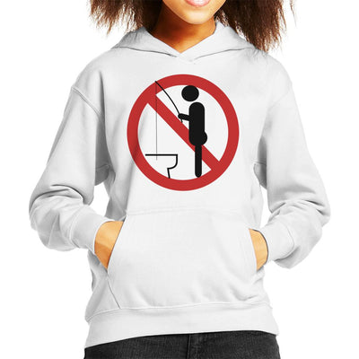 Do Not Fish Kid's Hooded Sweatshirt by crbndesign - Cloud City 7