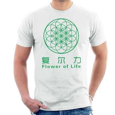Flower Of Life Symbol Men's T-Shirt by crbndesign - Cloud City 7