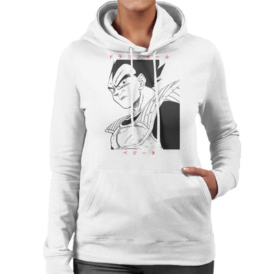 Vegeta Saiyan Prince Power Dragon Ball Z Women's Hooded Sweatshirt by Jelly89 - Cloud City 7