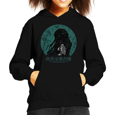 I Met The Girl Your Lie in April Kid's Hooded Sweatshirt by Jelly89 - Cloud City 7