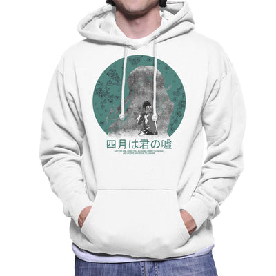 I Met The Girl Your Lie in April Men's Hooded Sweatshirt by Jelly89 - Cloud City 7