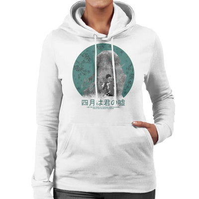 I Met The Girl Your Lie in April Women's Hooded Sweatshirt by Jelly89 - Cloud City 7