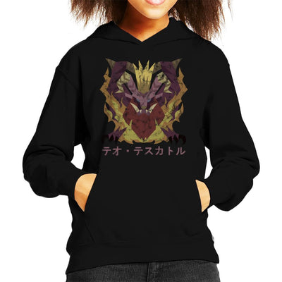 Monster Hunter World Teostra Kanji Icon Kid's Hooded Sweatshirt by BrotherOfPerl - Cloud City 7