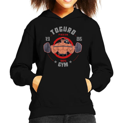 Toguro Gym YuYu Hakusho Kid's Hooded Sweatshirt by Douglasstencil - Cloud City 7