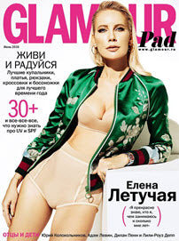 Glamour Russia - June 2016