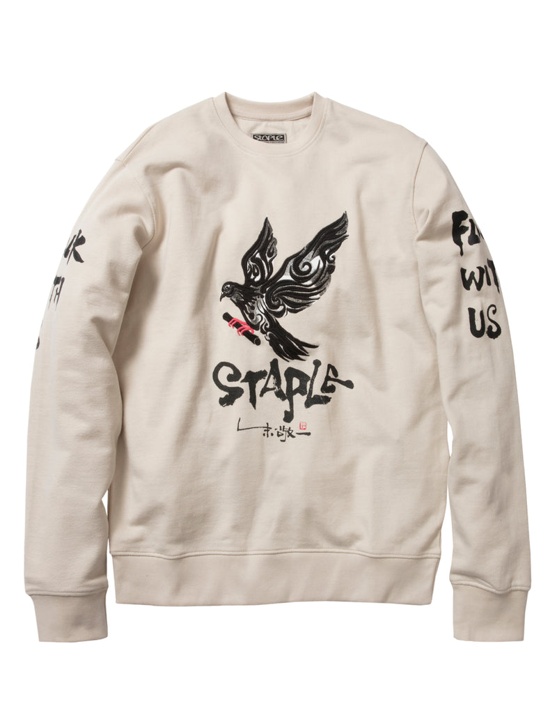 Staple x Zhu Jingyi Logo Crewneck - Sweatshirt | Staple Pigeon