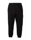 Collegiate Pigeon Sweatpant - Pants | Staple Pigeon