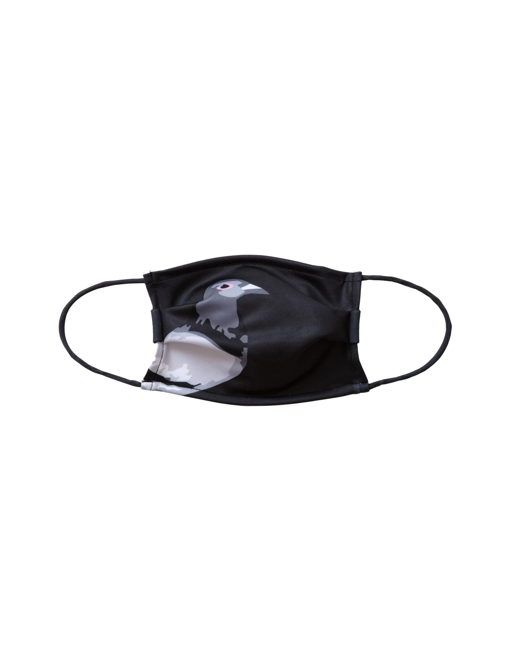 Pigeon Facemask - Mask | Staple Pigeon