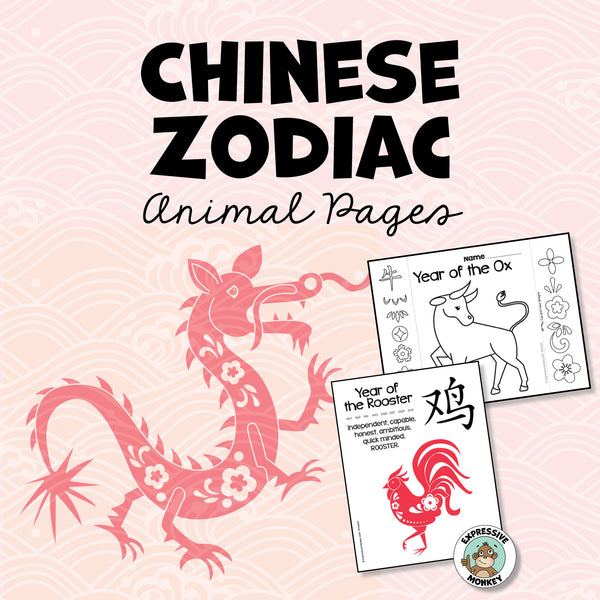 Chinese Zodiac Animal Pages