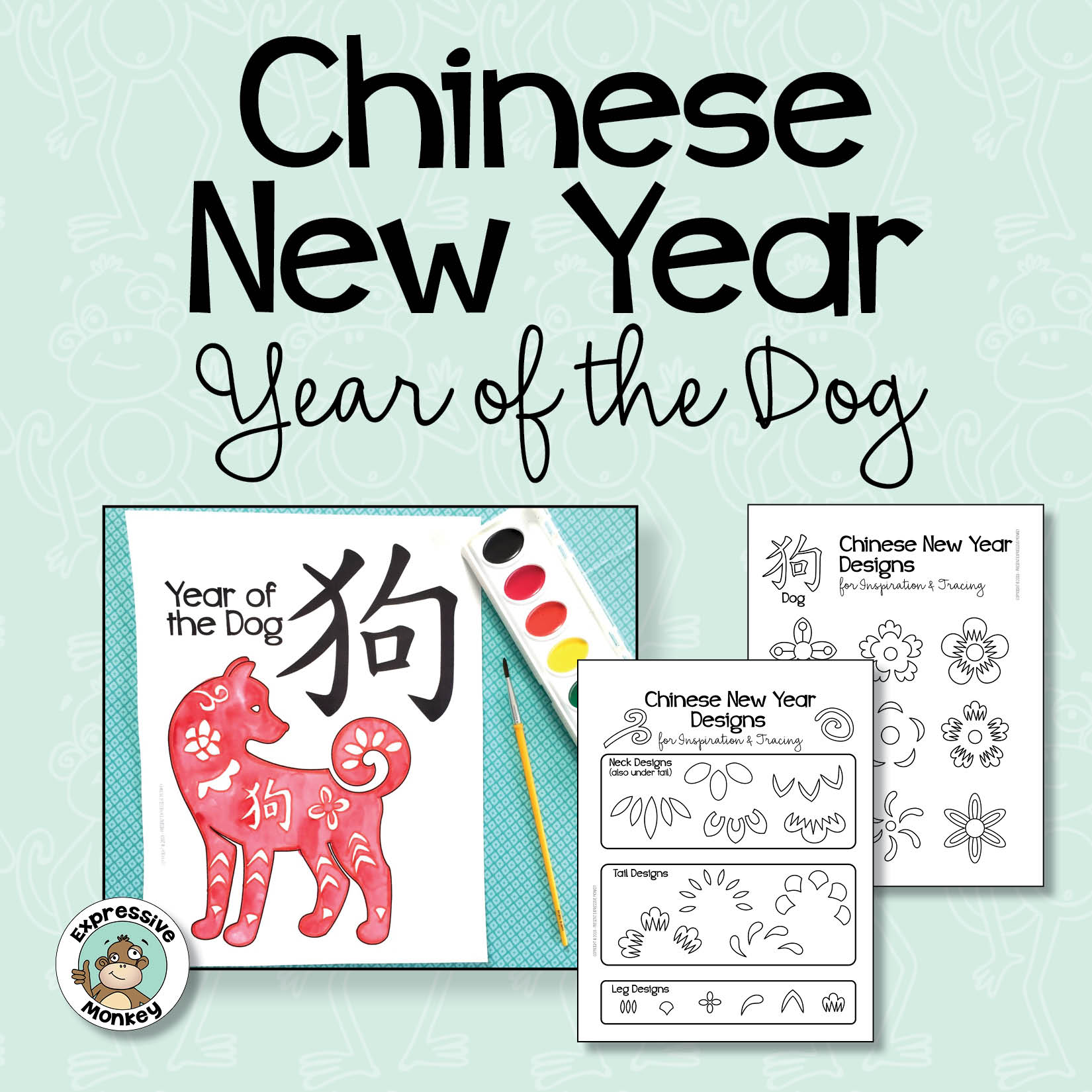Chinese New Year 2018 Year of the Dog Art Activity