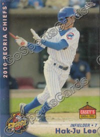 2010 Peoria Chiefs SGA Team Set