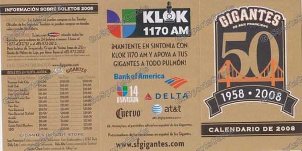 2008 San Francisco Giants Gigantes Pocket Schedule (Spanish, Flat)