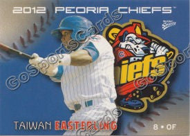 2012 Peoria Chiefs Taiwan Easterling