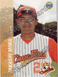 2006 West Oahu CaneFires Hawaii League Takashi Miwa