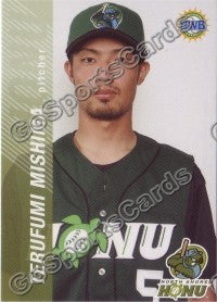 2006 North Shore Honu Hawaii League Terufumi Mishima