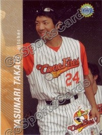 2006 West Oahu CaneFires Hawaii League Yasunari Takagi