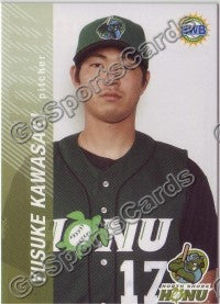 2006 North Shore Honu Hawaii League Yusuke Kawasaki