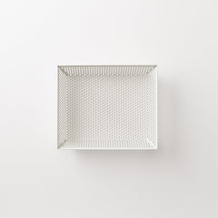 sku_image,pindot-metal-organizer-white,false,false