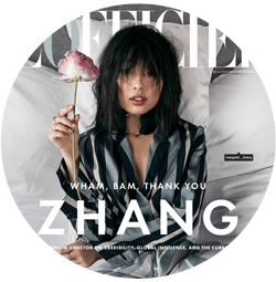 Margaret_Zhangs_Cover_lofficial_manila