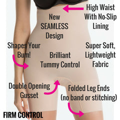 Spanx Higher Power High Waisted Shaping Shorts