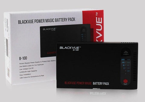 BlackVue B-100 Power Magic Battery Pack - Accessories - DashCam Bros - Dash Cam