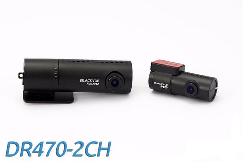 BlackVue DR470-2CH 1080P Dual-Lens Dash Camera - Dash Cam - DashCam Bros - Dash Cam