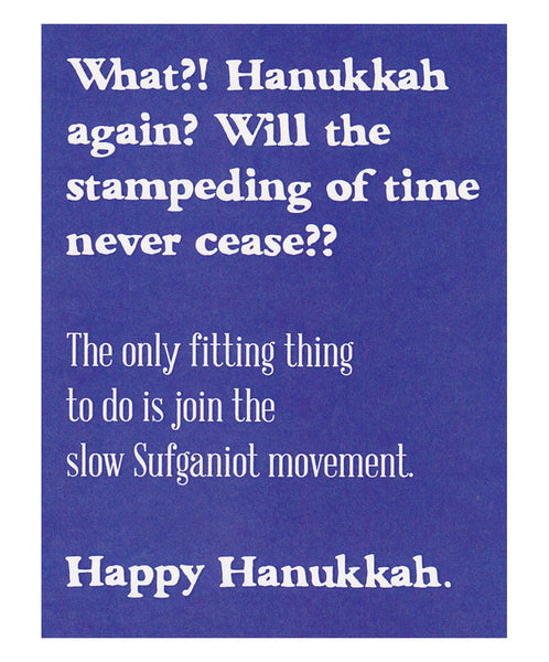 What?! Hanukkah again?
