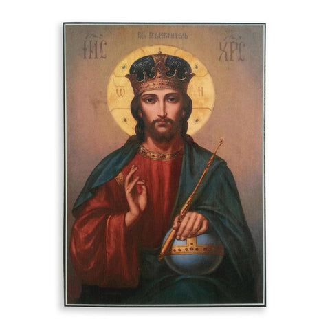 Order this Icon of Jesus Christ