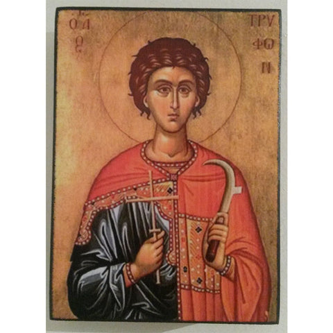 """Saint Tryphon"" Christian Icon 4x3"" (11x8cm)"