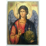 "Saint Michael, Christian Icon 8x6"" (21x15cm) - Artastate"